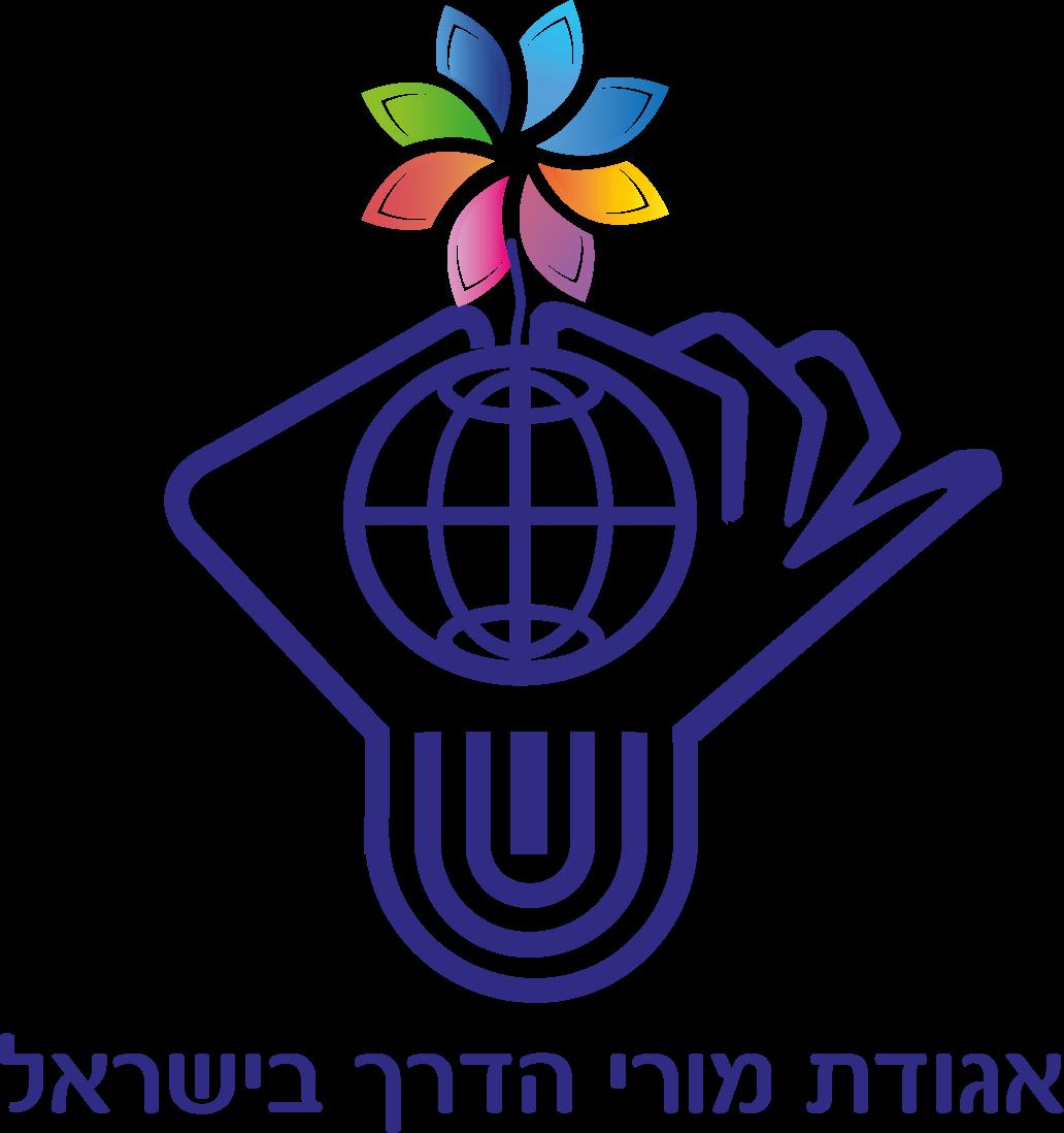 אגודת מורי הדרך בישראל