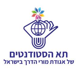 לוגו סטודנטים2